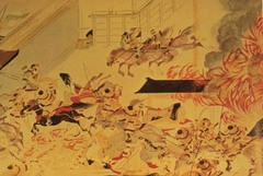 The Burning of the Sanjo Palace,13th century,Japan Art