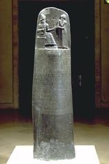 The Code of Hammurabi. Babylon c 1792-1750 BCE. Diorite