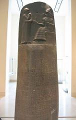 The Code of Hammurabi. Babylon (modern Iran). Susian. c. 1792-1750 B.C.E. Basalt.