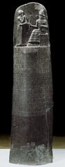 The Code of Hammurabi. Babylon. Susian. c. 1792-1750 BCE basalt