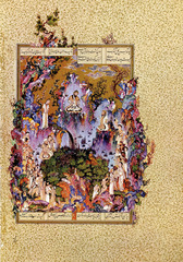 The Court of Gayumars, folio from Shah Tahmasp's Shahnama. Sultan Muhammad. 1522-1525 ce. ink, opaque watercolor, and gold on paper