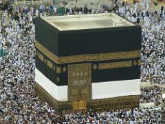 The Kaaba. Mecca, Saudi Arabia. Islamic. 631-632 ce multiple renovations granite masonry