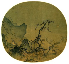 Viewing Plum Blossoms by Moonlight (Song)  (China)