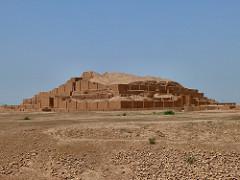 White temple and its ziggurat. Uruk . Sumerian. c. 3500-3000 bce Mud brick