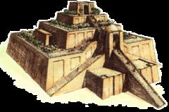 White Temple, Uruk (Sumerian)  (Ancient Near East)