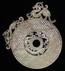 Zhou jade bi (Zhou)  (China)