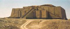 Ziggurat at Ur (Neo-Sumeriain)  (Ancient Near East)